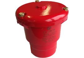 "Druck-Vakuumventil SM mit RCoil-Flammensperre 2"" EN16852 -2.5/+35mbar"